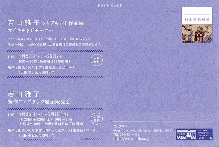 002wakayamasensei.jpg