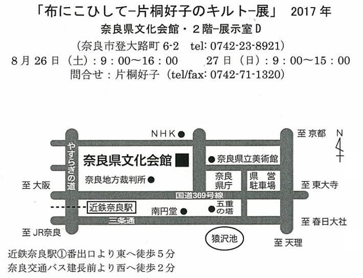 0826katasensei2.jpg