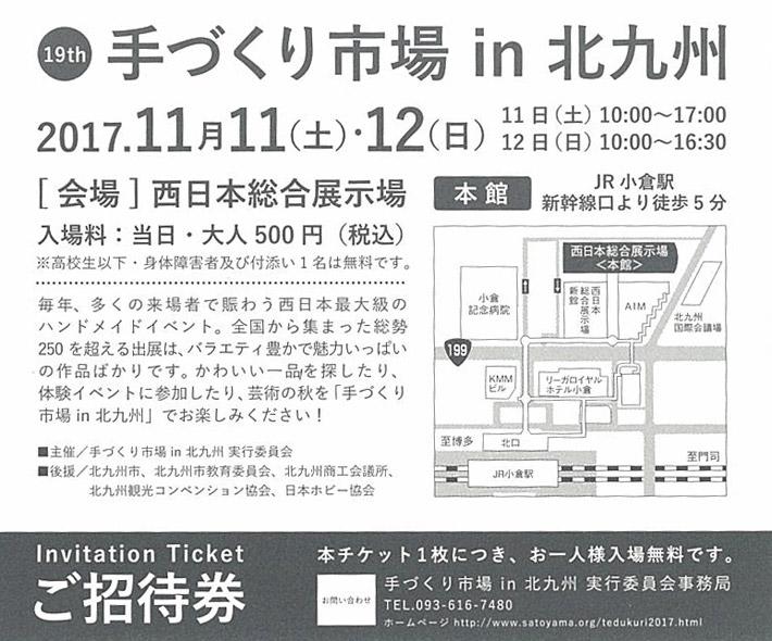 201711112kutato.jpg