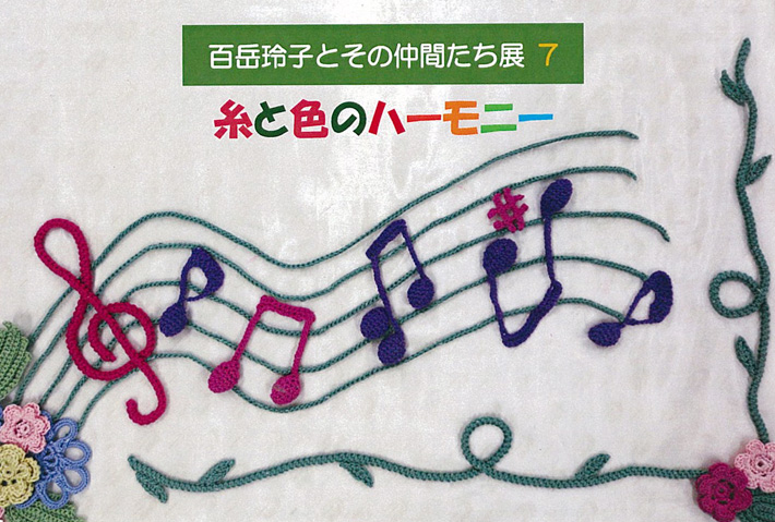hyakutakesensei1.jpg
