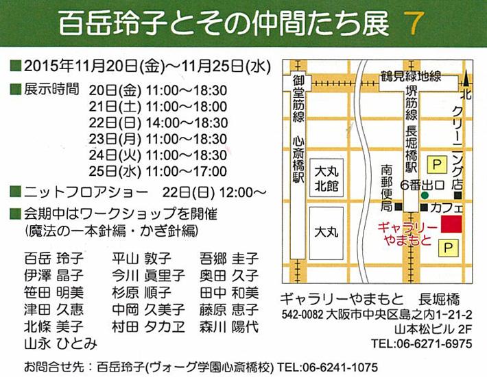 hyakutakesensei2.jpg
