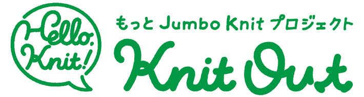 ハローニット  Knit Out