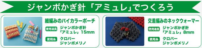 knitweel15.jpg