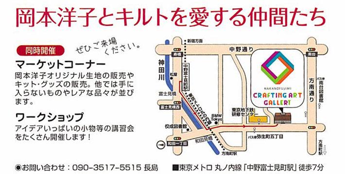 okamotosenseiu.jpg