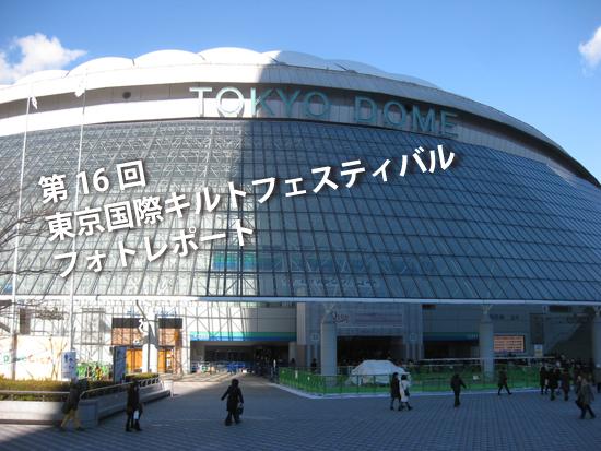 IMG_5072_s.jpg