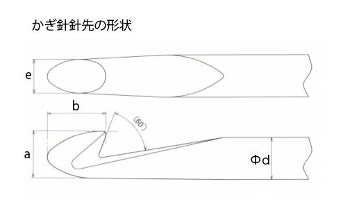 kagibari_m_09.jpg
