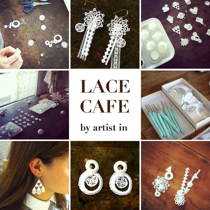 lacecafe_9.jpg