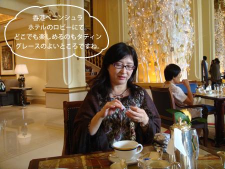 mm_honkon_m_sensei.jpg