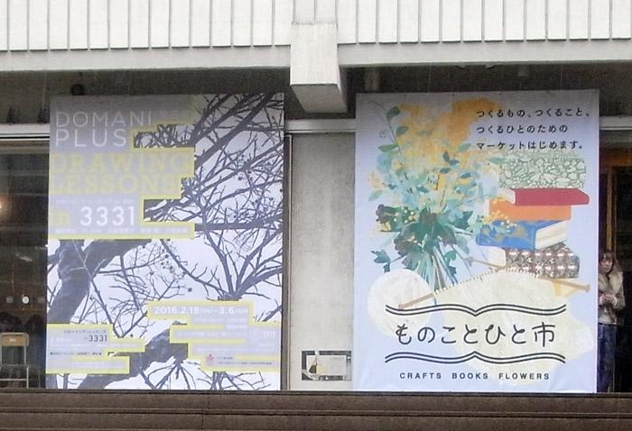 monokotohito_01.jpg