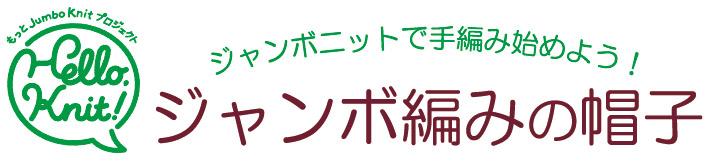taitoru003.jpg