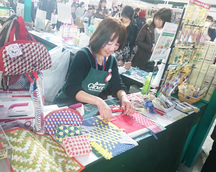 tokyo_kokusai_qf_05.jpg