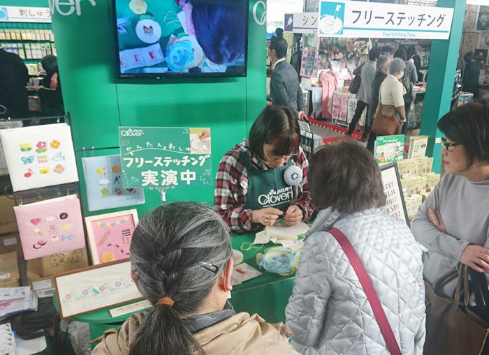 tokyo_kokusai_qf_06.jpg