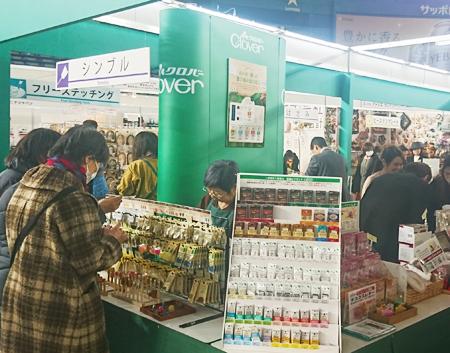 tokyo_kokusai_qf_10.jpg