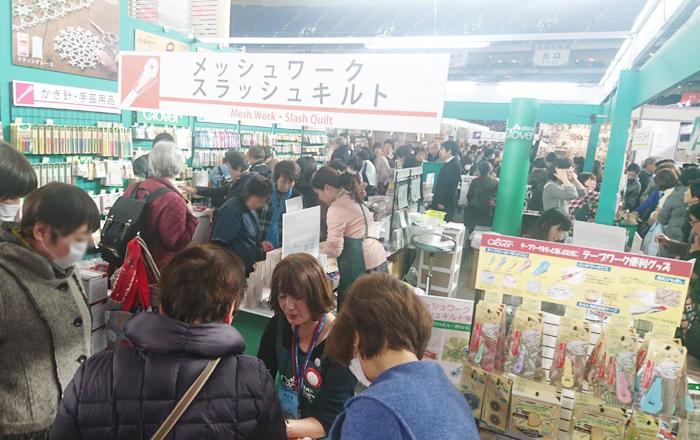 tokyo_kokusai_qf_11.jpg