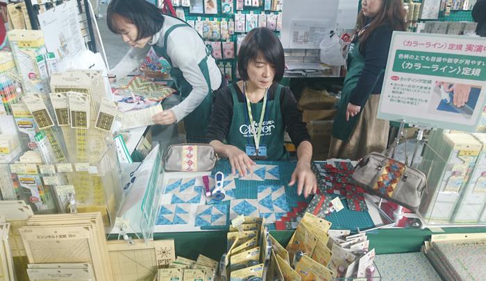 tokyo_kokusai_qf_12.jpg