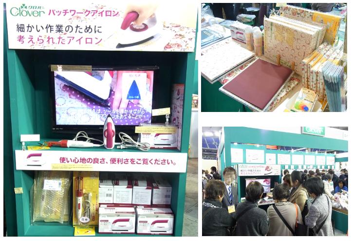 tokyo_quilt2015_02.jpg