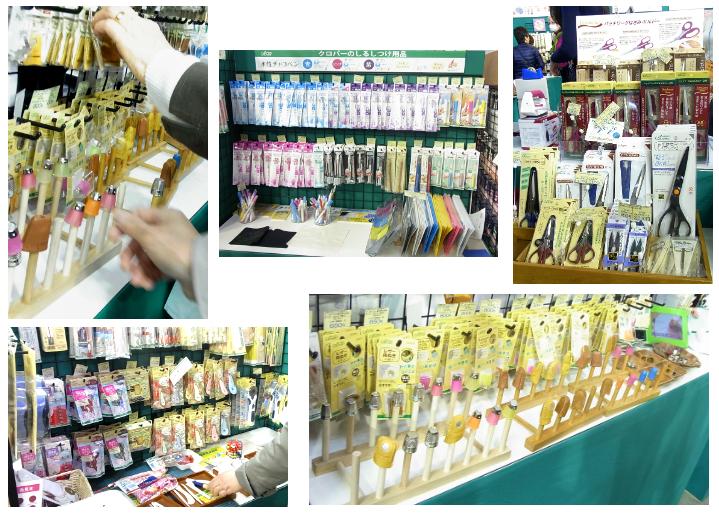 tokyo_quilt2015_03.jpg