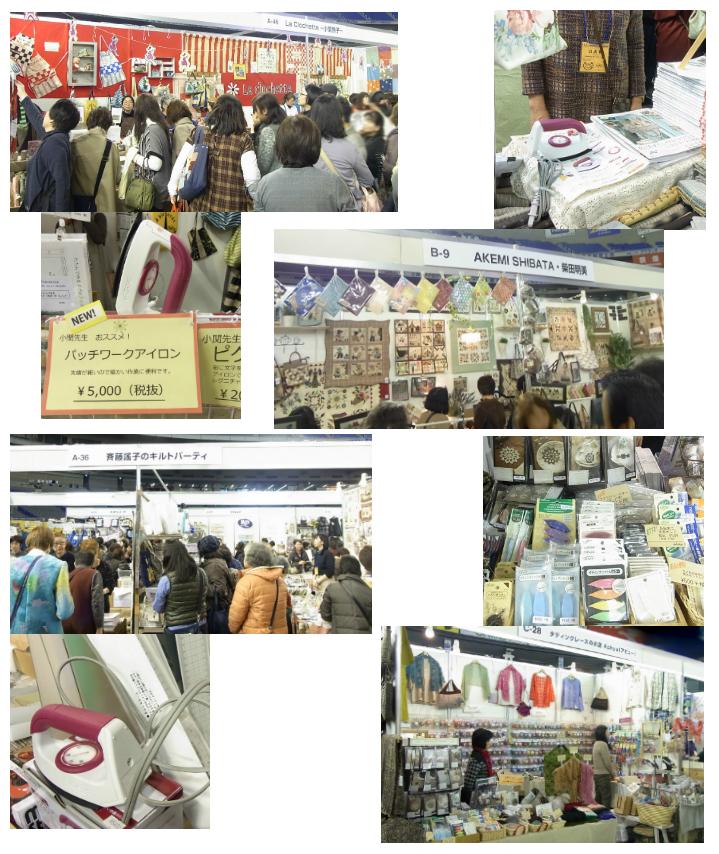 tokyo_quilt2015_07.jpg