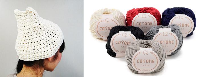 クロバーの新しい毛糸、コットン入りの柔かい毛糸「コトネ」を使った講習、 編み方は3種類だけで簡単、初級者向きです。かわいいネコミミ帽子が簡単にできます。かぎ針編み、まったく初めての方は午前の部にご参加ください。延長可能です。