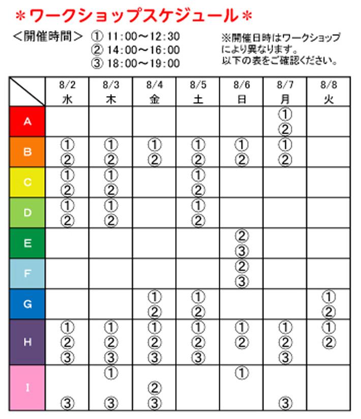 fpallet_2017_2.jpg