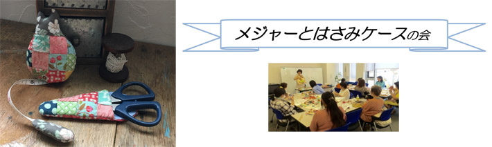 minamiwa2.jpg