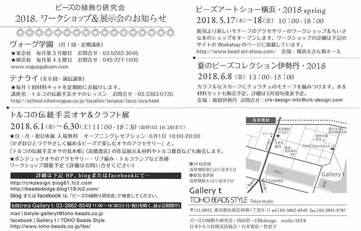 toruko61_3.jpg