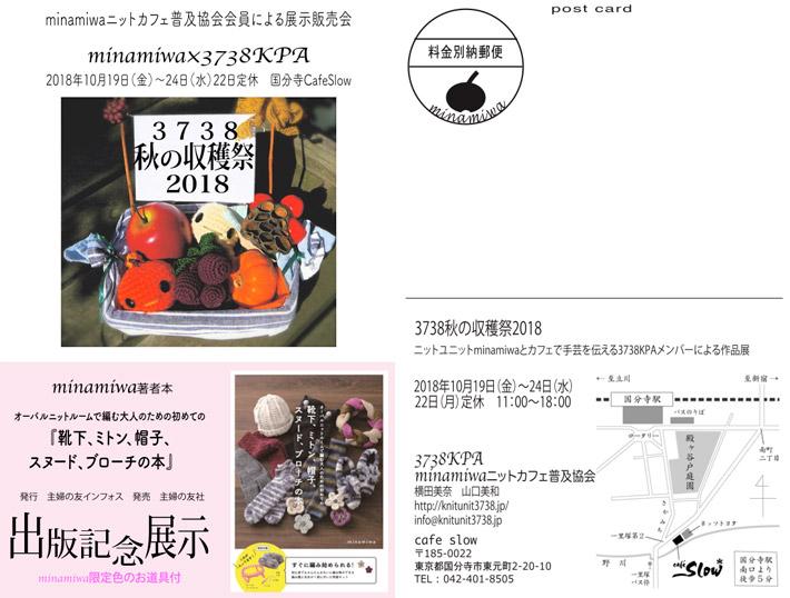 yao7159.jpg